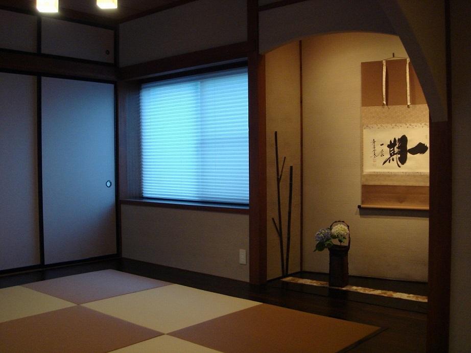 HR001 和室リノベーション【O様邸】 03