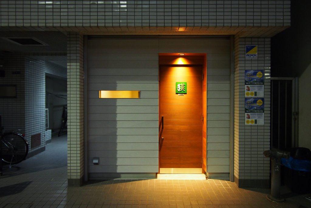 SR005 店舗リニューアル【東上野ラウンジ】 02